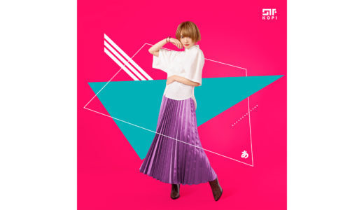 こぴ 1st mini ALBUM「あ」